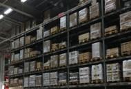供应链公司Tigers在南非新建电商中心 提升物流效率