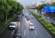 交通运输部:全国ETC用户累计达到1.47亿户