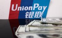 央行公示首批金融科技创新监管试点应用 小米京