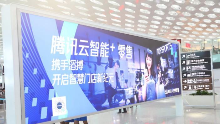 腾讯汤道生:腾讯云已经拥有6000多个合作伙伴