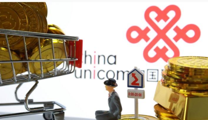 中国联通上线云镝工业互联网平台
