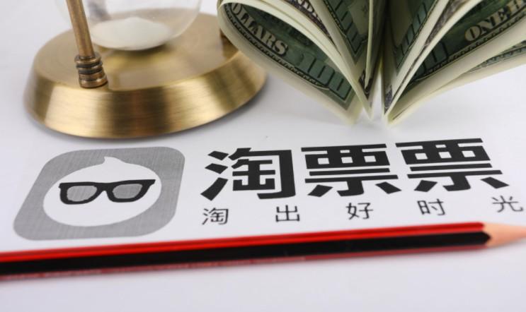 阿里影业盈利警告  上半财年预计净亏介于3.7亿至4.0亿元之间
