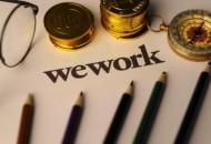 传WeWork联合创始人将离职   公司也将由软银接手