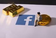 外媒:Facebook不打算将Libra作为数字支付策略核心