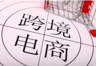 沈阳国际快件监管中心正式启动 跨境电商发展再提速