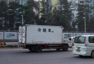 广西大化县冷链物流中心投产运营 总投资1.5亿元