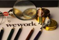 软银与WeWork达成融资协议  将为后者提供95亿美元资金