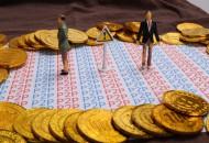 荷包金融将进行第四次兑付 金额为2000万元