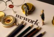 WeWork大溃败背后:创始人亚当·诺依曼人设崩塌