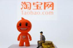 天猫双11旗舰店2.0试点品牌销售额上涨350%