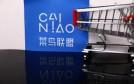 菜鸟网络新一代智能仓上线 发货能力提升60%