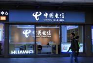 中国电信与京东物流签署5G战略合作协议
