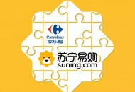 家乐福中国CEO田睿:双11前3天要完成10个亿