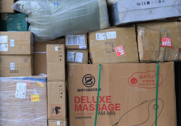 2025年全球包裹量将超2000亿件 年复合增长率13.7%_物流_电商报