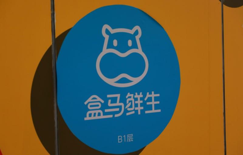 澳门银河赌博下注_盒马昆明第二家店落户大悦城