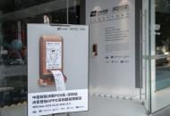 """温暖鹏城!OPPO钱包联合中国银联在深圳举办""""诗歌POS机""""暖心创意活动"""