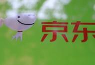 """京东携手WWF发起""""大熊猫友好型企业联盟"""""""