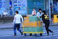 北京快递员将可评职称  最高为正高级工程师
