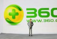 360金融第三季度营收25.8亿元 方源资本战略入股