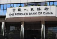 央行贸易金融区块链平台已完成多项业务上链