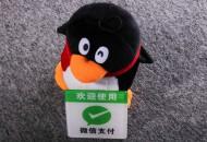 微信:严厉打击个人帐号售卖野生动物违禁品