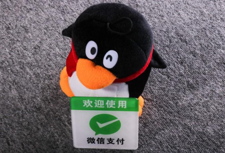 微信:严厉打击个人帐号售卖野生动物违禁品_零售_电商报