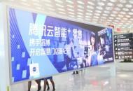 腾讯云公布成绩单:来自合作伙伴业务的收入同比增长138%