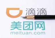 上海约谈21家网约车企  今年以来已对10家企业立案413件