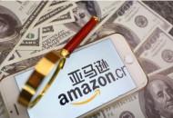 亚马逊向其印度子公司投资超6亿美元 与沃尔玛竞争
