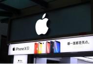 欧盟委员会对苹果支付服务发起反垄断调查