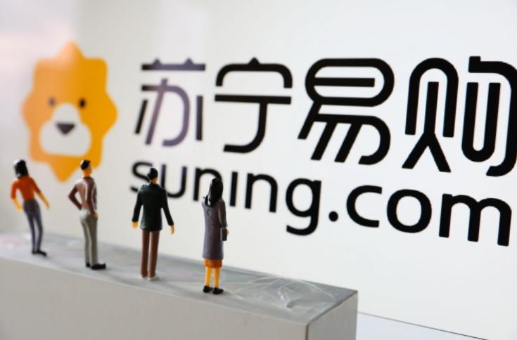 苏宁易购前三季度年度活跃用户数同比增长48.29%_零售_电商报
