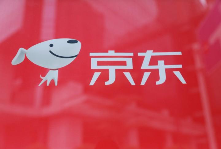 京东双11大促价疑遭泄露 京东称正在调查_零售_电商报