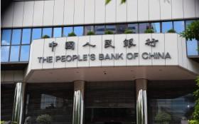 央行发布指导意见 支持上海建设金融科技中心