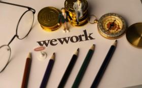 WeWork提前收到软银15亿美元资金