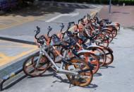 昆明共享单车管理细则今日起正式实施   投放总量不得超过20万辆