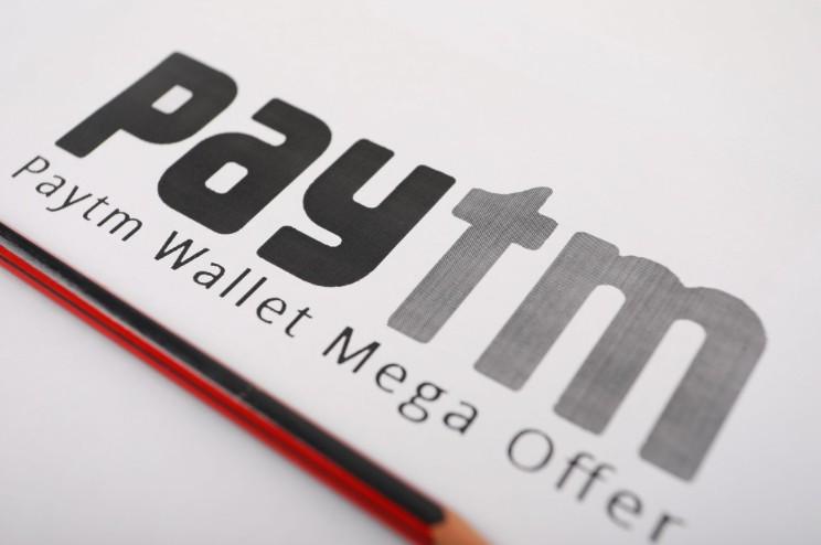 印度央行发布新的零售支付框架草案_金融_电商报