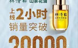 中国银联商务投资韩国BC卡子公司Smartro