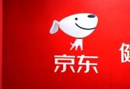 京东11.11首日:四线以下市场用户数同比增长104%