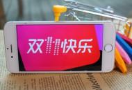 上海约谈拼多多、美团、饿了么等22家电商 要求规范促销行为