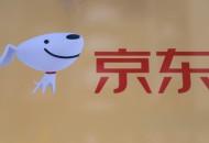 京东与四川蓝光签署战略合作协议