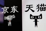北京市场监管局:电商平台双十一不得先涨后降