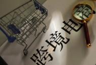 跨境通发布公告:公司实控人变更为广州开发区管委会