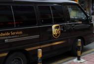 UPS在英国投运新型电动汽车 发力绿色物流