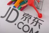 京东质量督查联盟上线   覆盖近万个品类