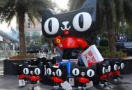 深圳天猫双11预售成交额已达10亿元