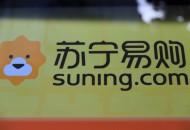 苏宁易购全面禁止销售电子烟
