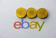 因芬兰邮政工人工会罢工 eBay暂停接受芬兰路向货物