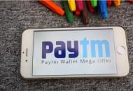 继10亿美元后 传Paytm再获6.6亿美元融资