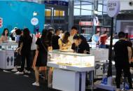 第二届进博会正式开幕 天猫国际等跨境电商平台积极参与