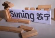 苏宁与爱奇艺共同推出联合会员服务
